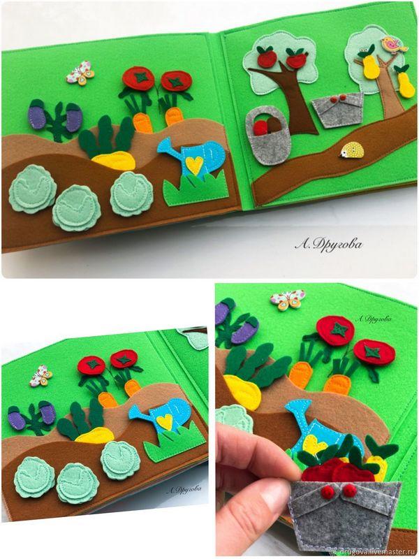 """Книжка """"Развивай-ка"""" для детей до 4-х лет авторской работы"""